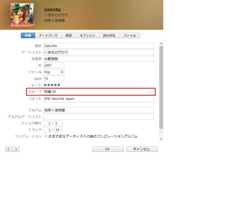 f:id:DankanTakeshi:20150220230554j:plain