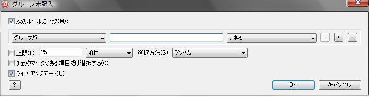 f:id:DankanTakeshi:20150220230804j:plain