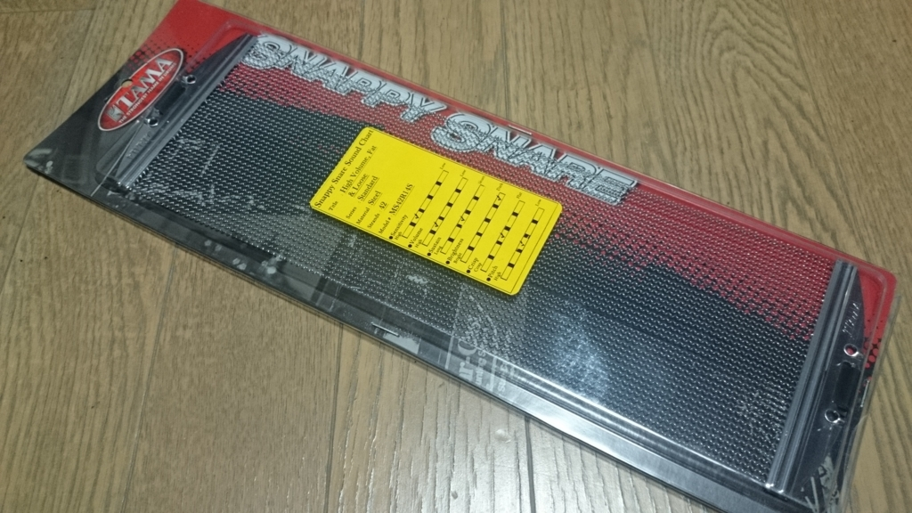 f:id:DankanTakeshi:20180213233328j:plain