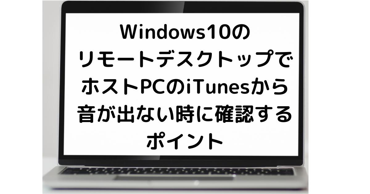 f:id:DankanTakeshi:20210308213243p:plain