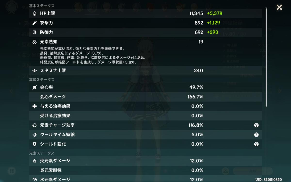 f:id:Darth_Masaro:20210729005452p:plain