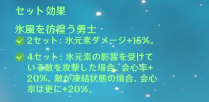 f:id:Darth_Masaro:20210729005835p:plain