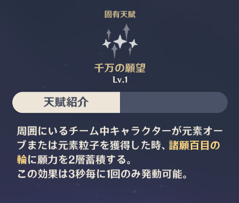 f:id:Darth_Masaro:20210907050953p:plain