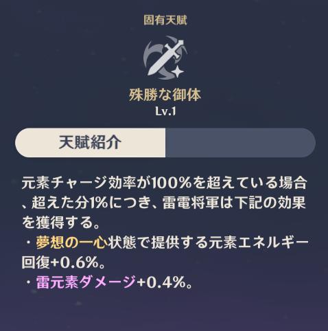 f:id:Darth_Masaro:20210907054150p:plain