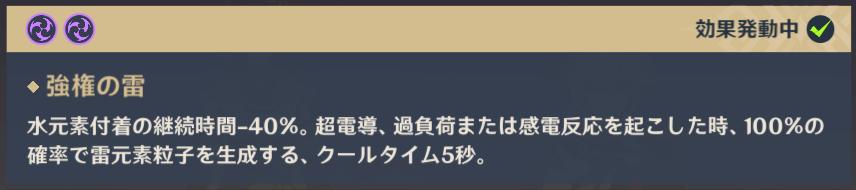 f:id:Darth_Masaro:20210908004840p:plain
