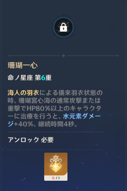 f:id:Darth_Masaro:20210922175318p:plain