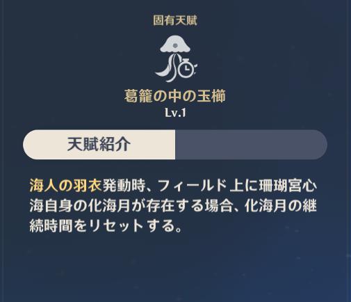 f:id:Darth_Masaro:20210922180125p:plain