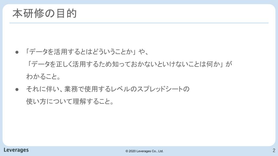 f:id:DataStrategyOffice:20210708132502p:plain
