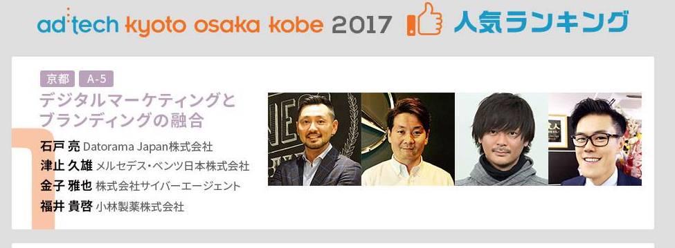 f:id:DatoramaJapan_blog:20170731074434j:plain