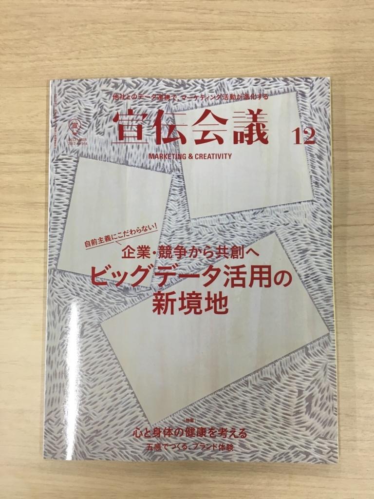 f:id:DatoramaJapan_blog:20171120031659j:plain