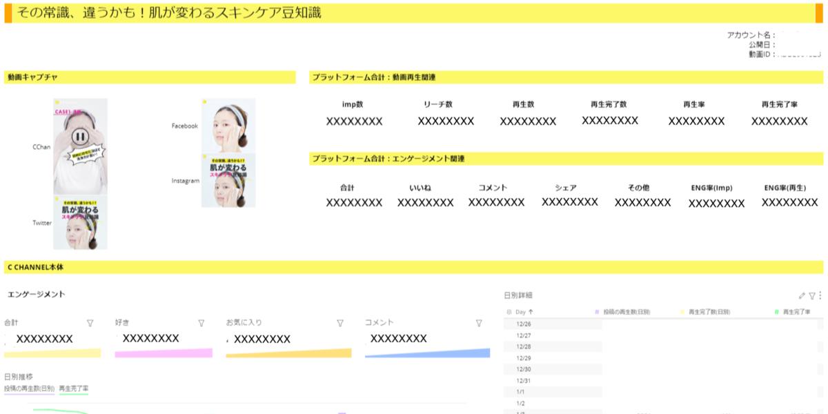 f:id:DatoramaJapan_blog:20200213132854p:plain