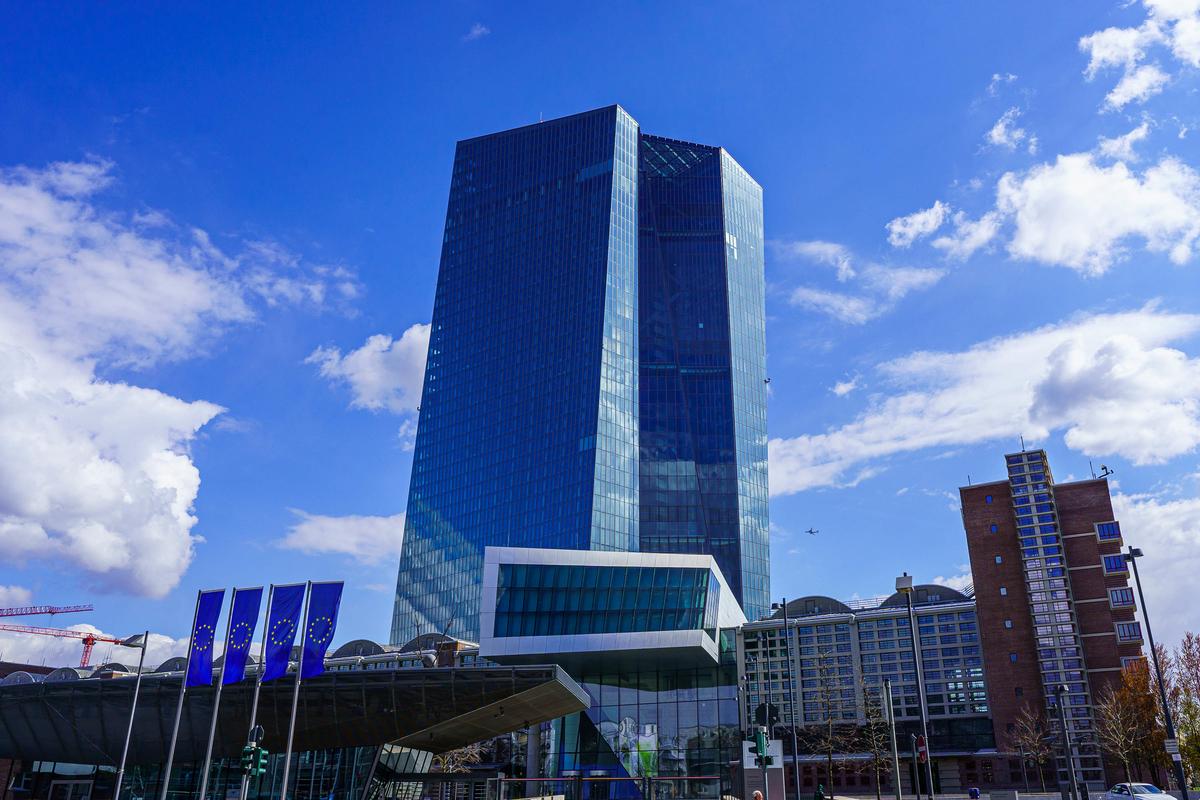 欧州中央銀行とのこと