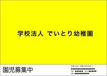 f:id:DayTripper:20050901221037j:image