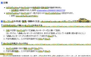 f:id:DayTripper:20060116120607j:image