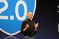 スティーブ・ジョブズ 2008年6月 (WWDC)