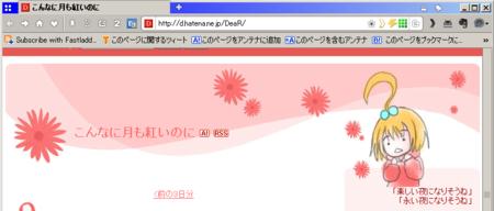 f:id:DeaR:20110727223526p:image:w360