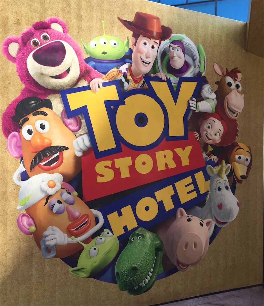 上海ディズニーは公式ホテル宿泊が絶対おすすめ!宿泊して感じたこと7つ