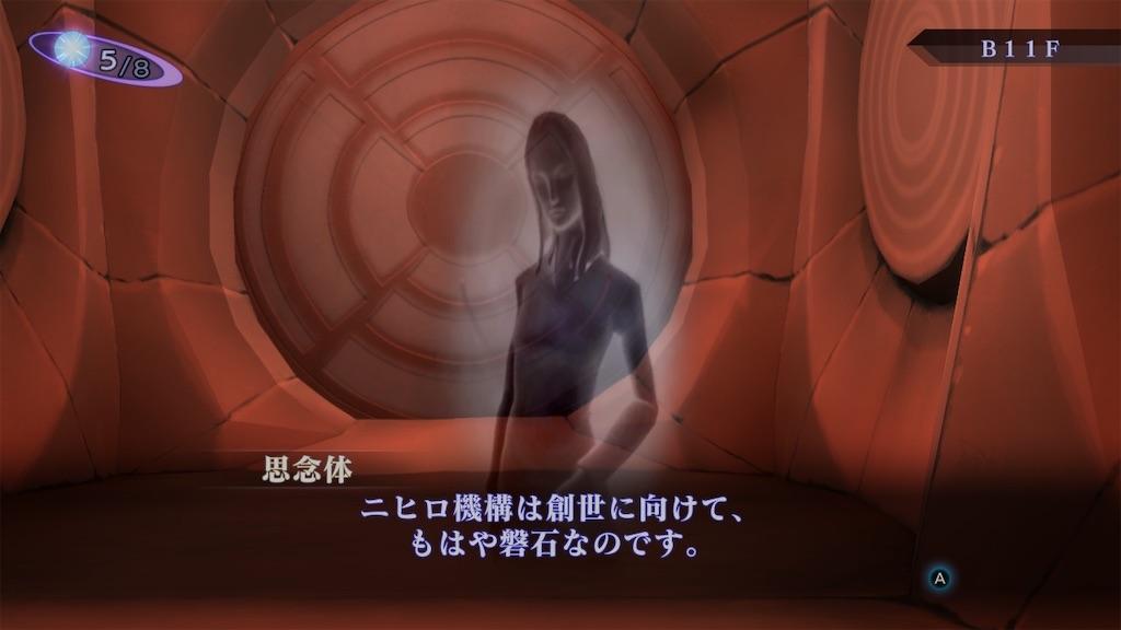 f:id:Delete_All:20210113075710j:image