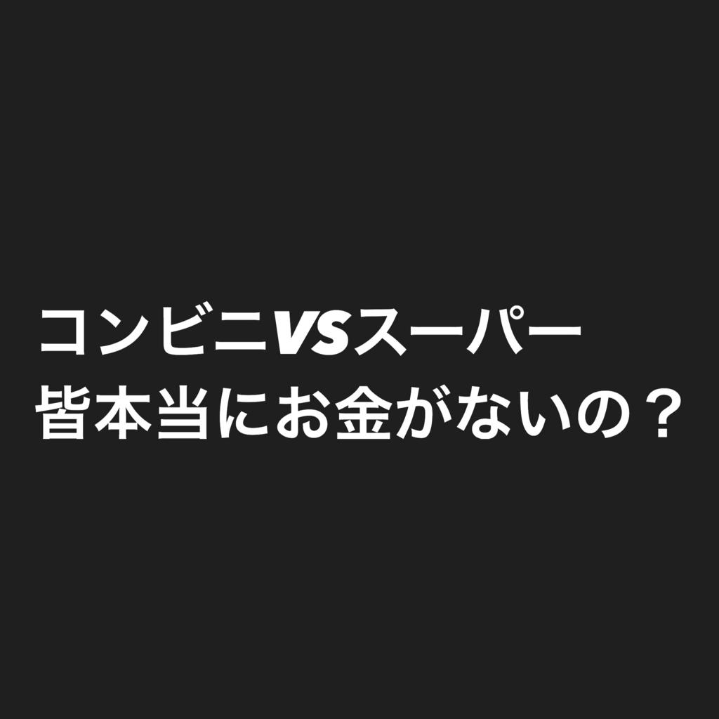 f:id:Deniro1:20170106102933j:plain