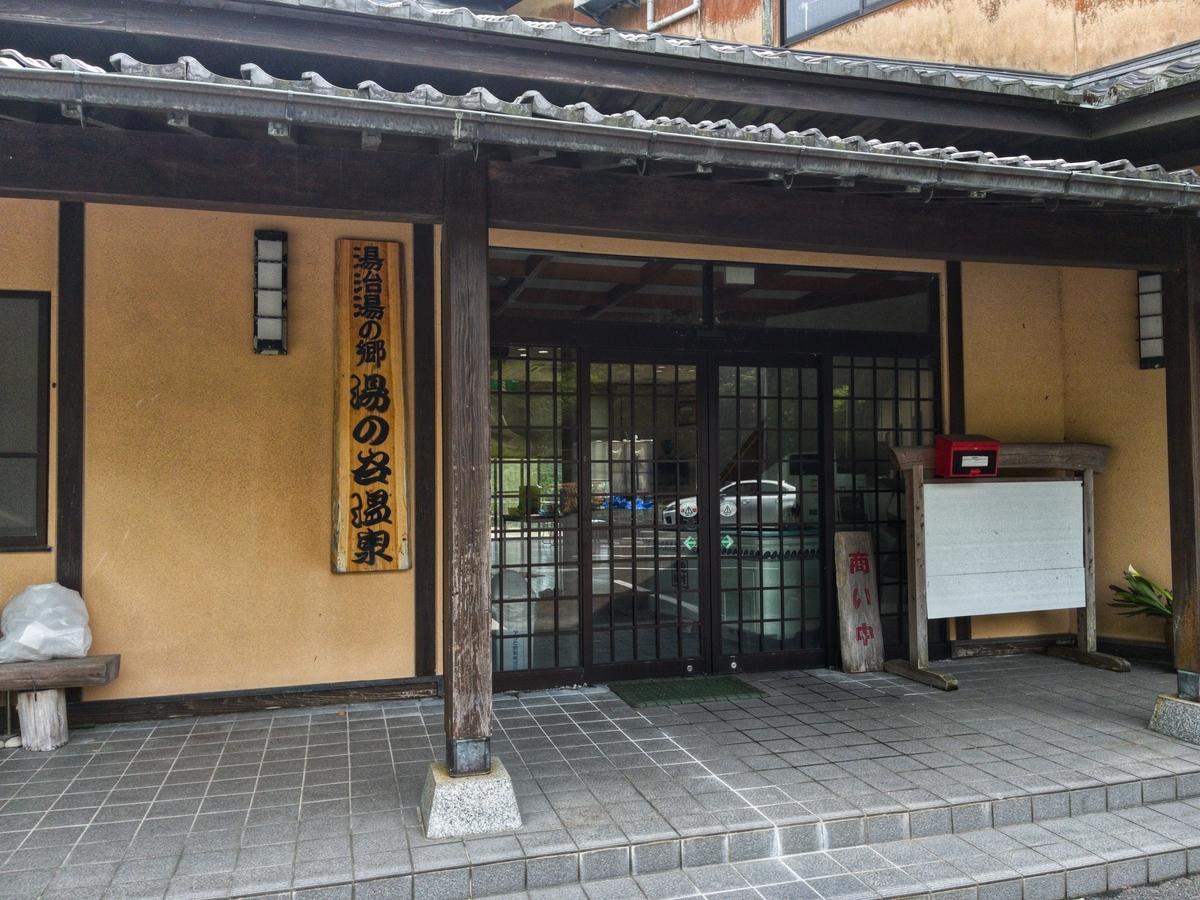 f:id:DensetsunoYaebaoh_Koki:20210409204217j:plain