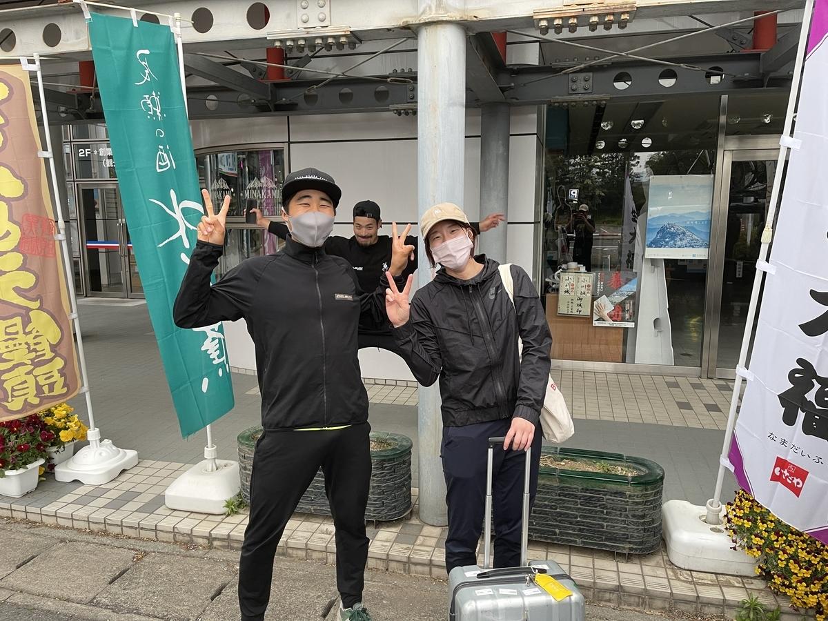 f:id:DensetsunoYaebaoh_Koki:20210515232537j:plain