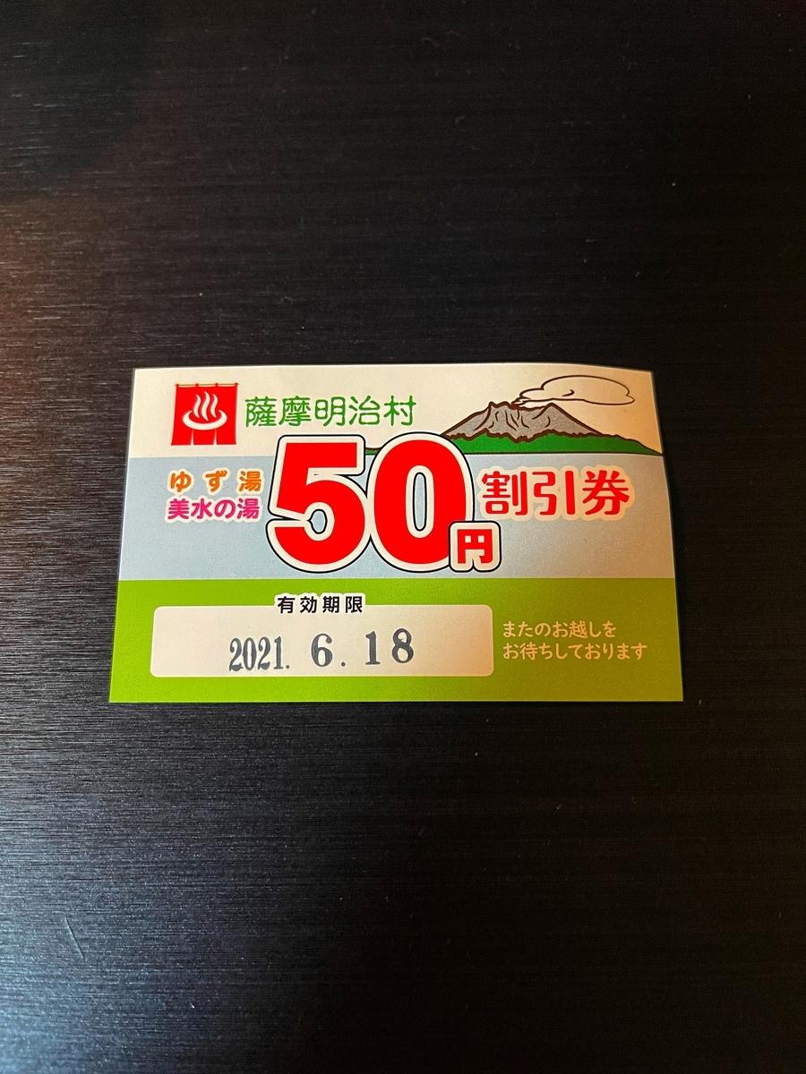 f:id:DensetsunoYaebaoh_Koki:20210604210128j:plain
