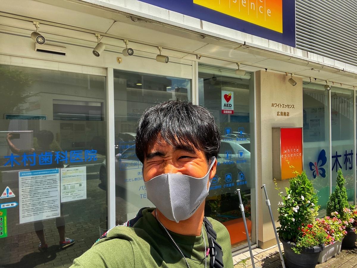 f:id:DensetsunoYaebaoh_Koki:20210719214902j:plain