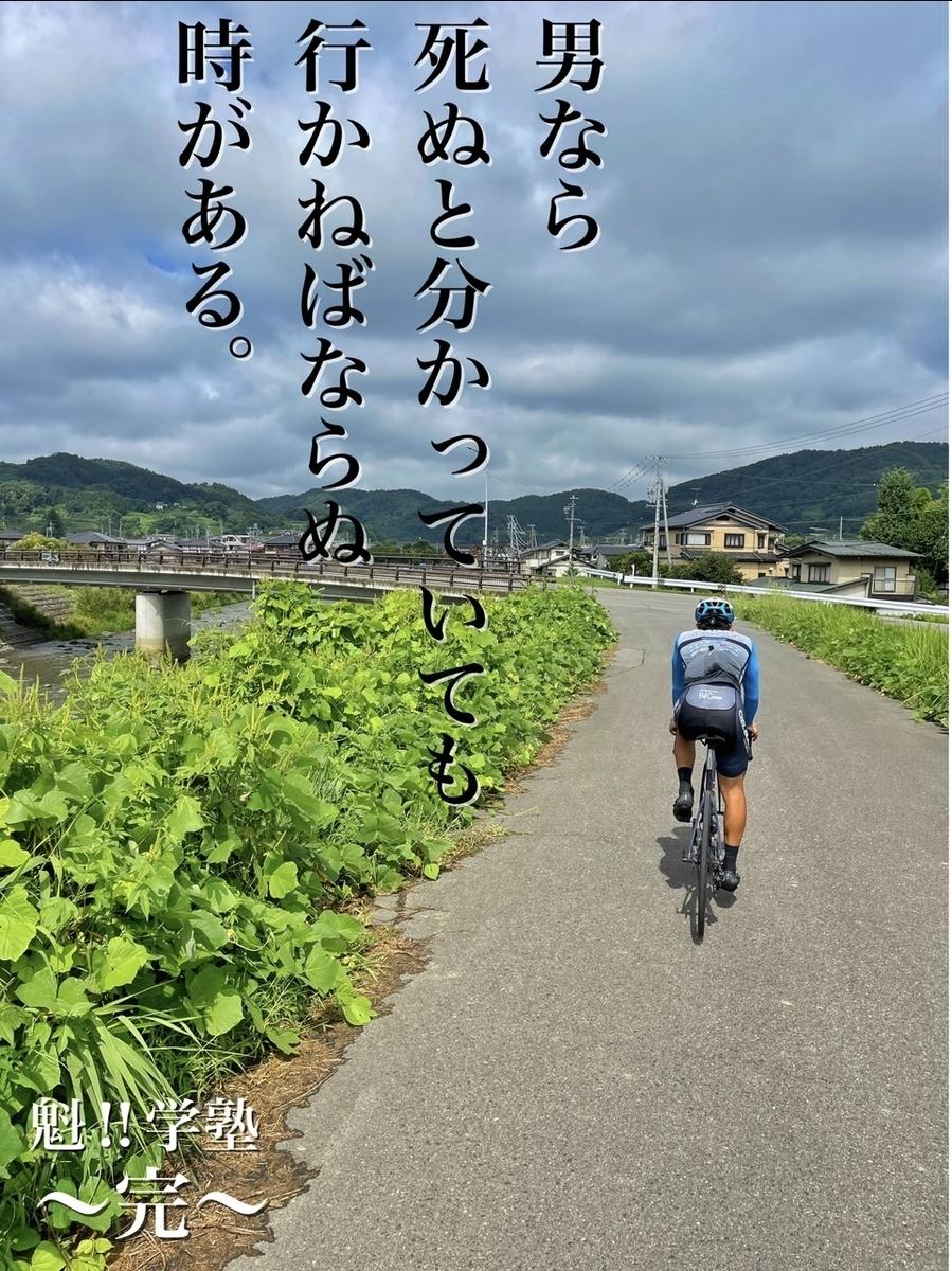 f:id:DensetsunoYaebaoh_Koki:20210902192649j:plain