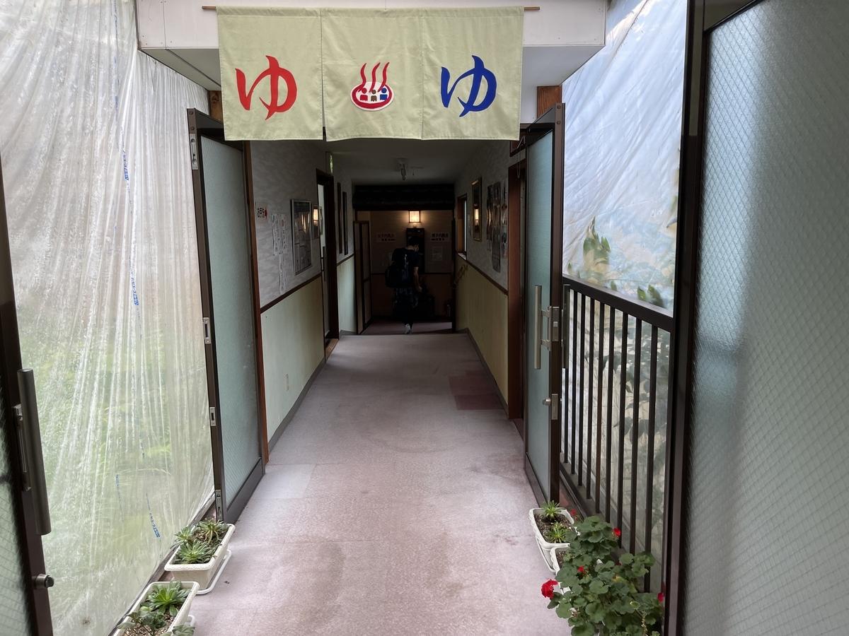 f:id:DensetsunoYaebaoh_Koki:20210904211948j:plain