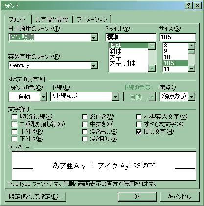 f:id:Detective:20041220234027:image