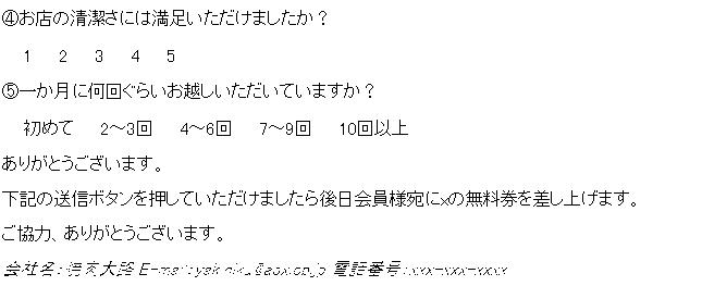 f:id:Detsch:20160813055113p:plain