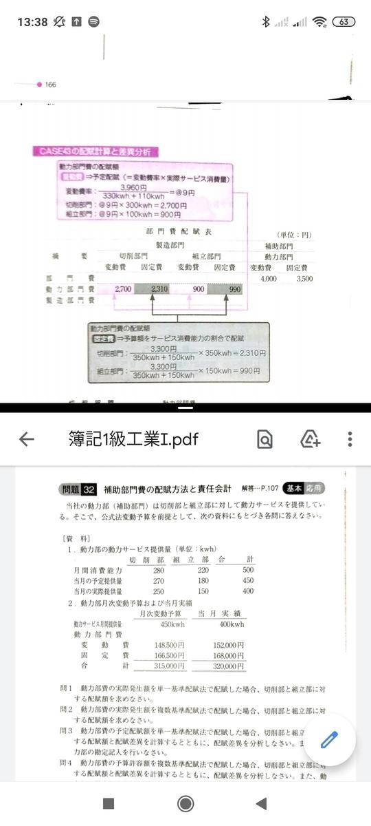 f:id:Dette_U:20210210171750j:plain