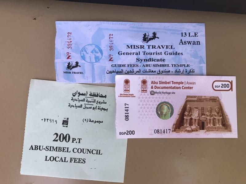 アブシンベル神殿のチケット