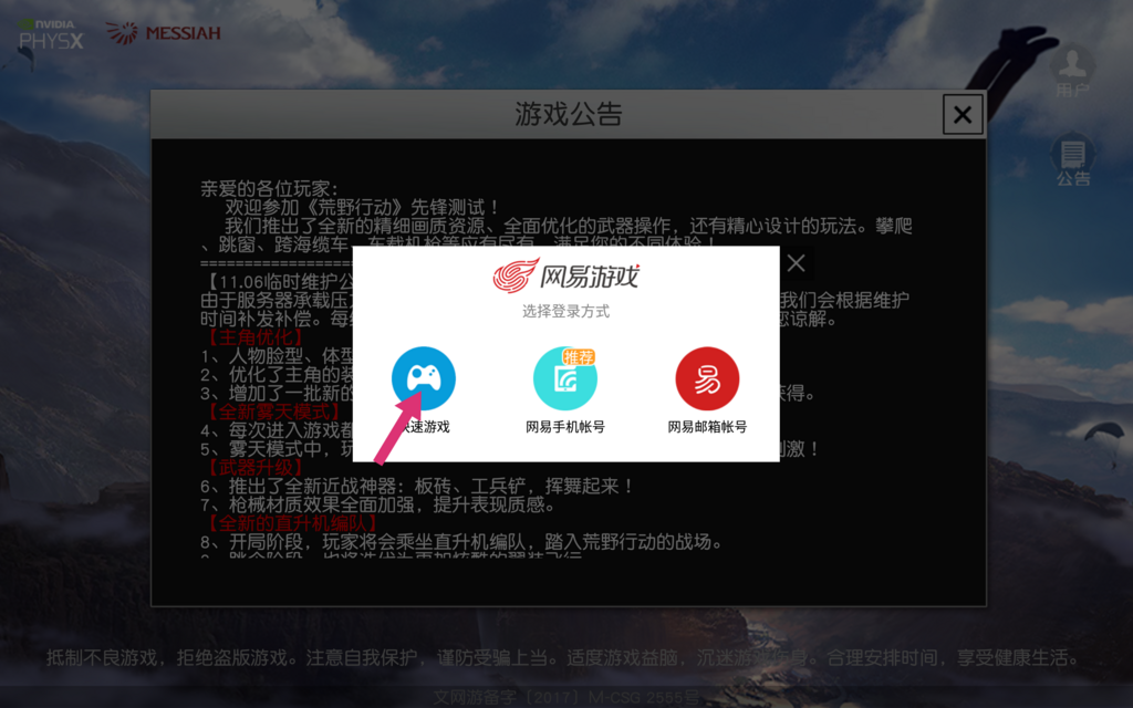 GoogleChromeで日本語入力ができなくなりました …