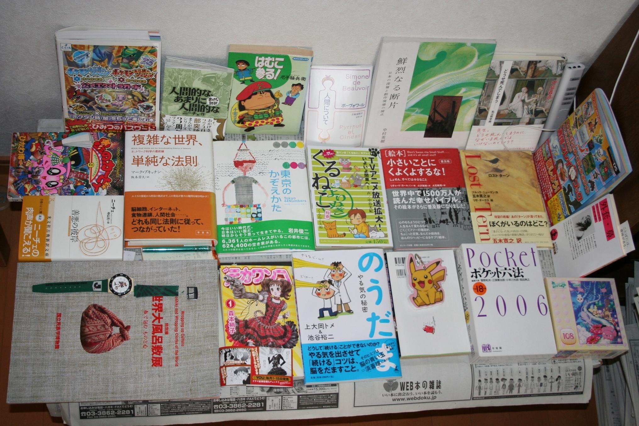 f:id:Df-kyounoyume-Sneonstiamlegnita:20110624160505j:plain