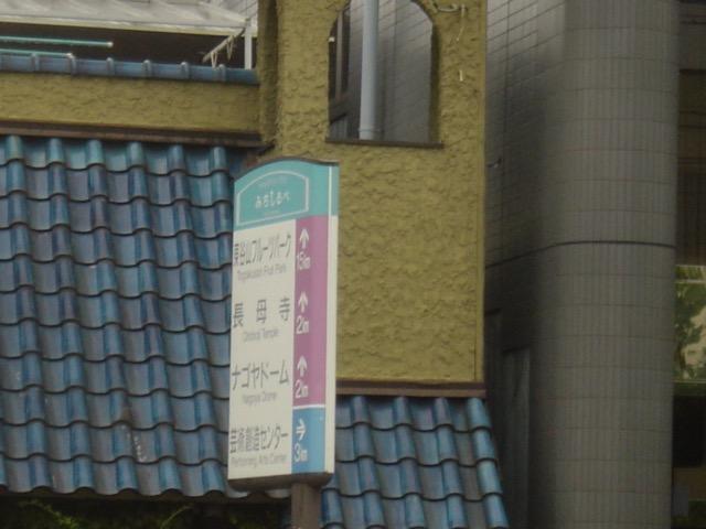 f:id:Df-kyounoyume-Sneonstiamlegnita:20111111082912j:plain