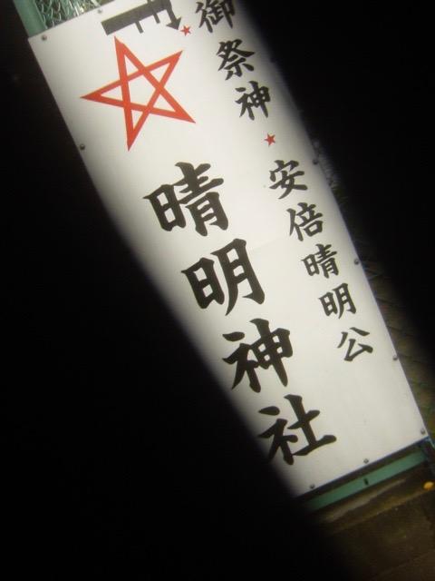 f:id:Df-kyounoyume-Sneonstiamlegnita:20111111103539j:plain