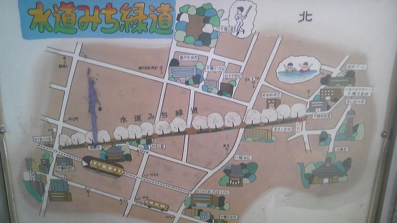 f:id:Df-kyounoyume-Sneonstiamlegnita:20111111105300j:plain