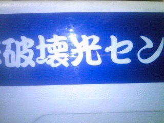 f:id:Df-kyounoyume-Sneonstiamlegnita:20130423165634j:plain
