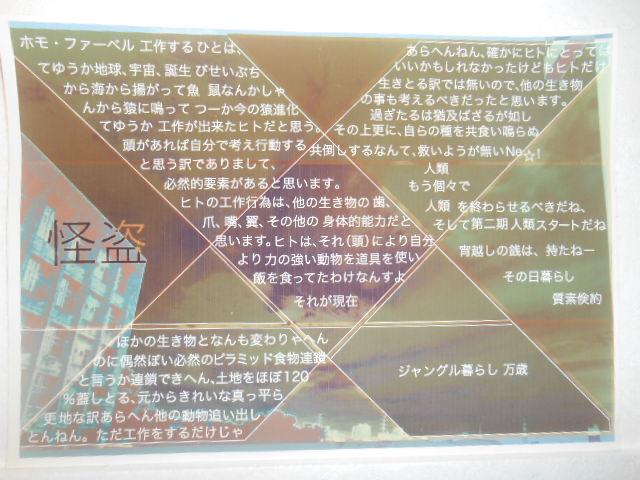 f:id:Df-kyounoyume-Sneonstiamlegnita:20170605220436j:plain