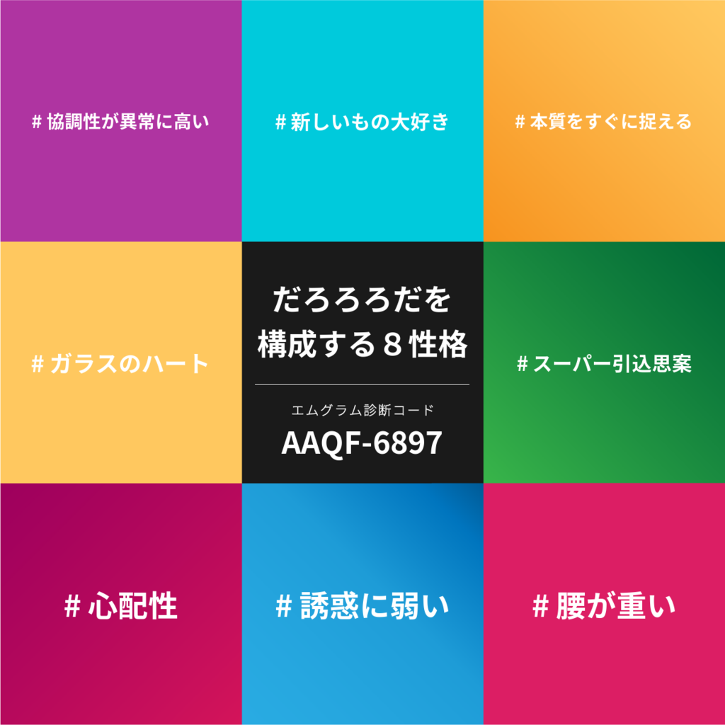 f:id:Df-kyounoyume-Sneonstiamlegnita:20171024164857p:plain