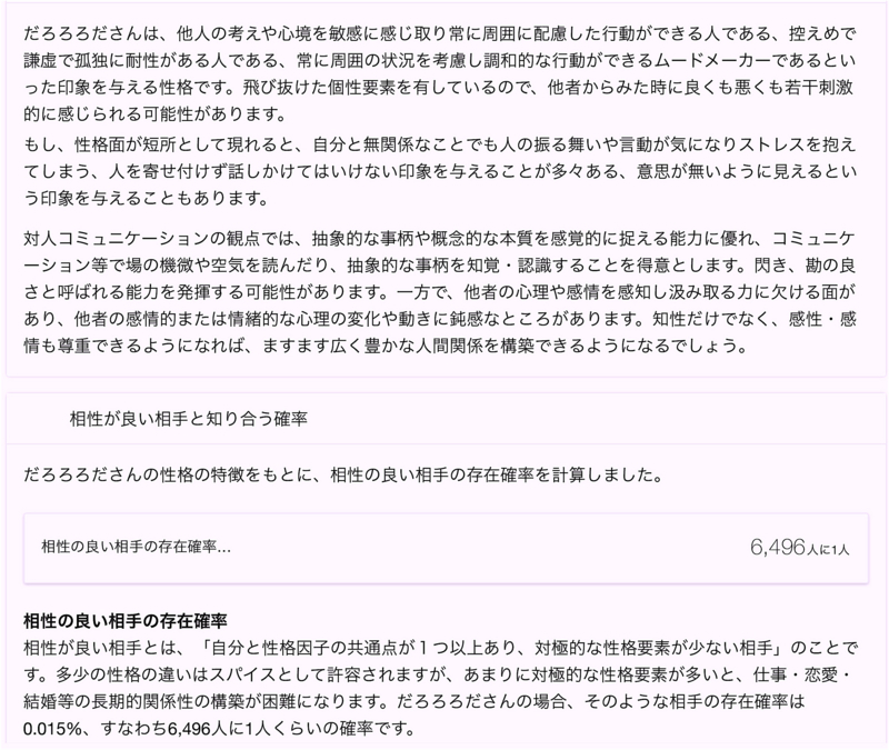 f:id:Df-kyounoyume-Sneonstiamlegnita:20171024173925j:plain