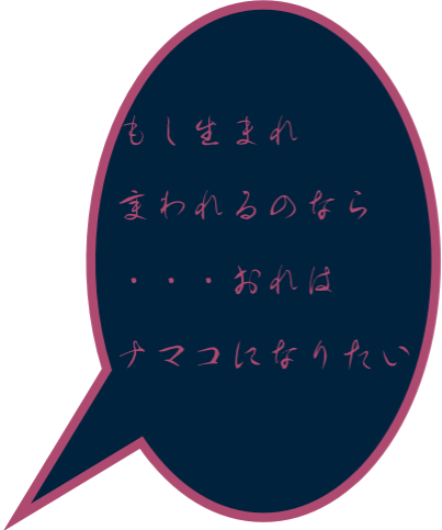f:id:Df-kyounoyume-Sneonstiamlegnita:20180113222838j:plain