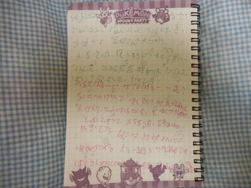 f:id:Df-kyounoyume-Sneonstiamlegnita:20190223220424j:plain