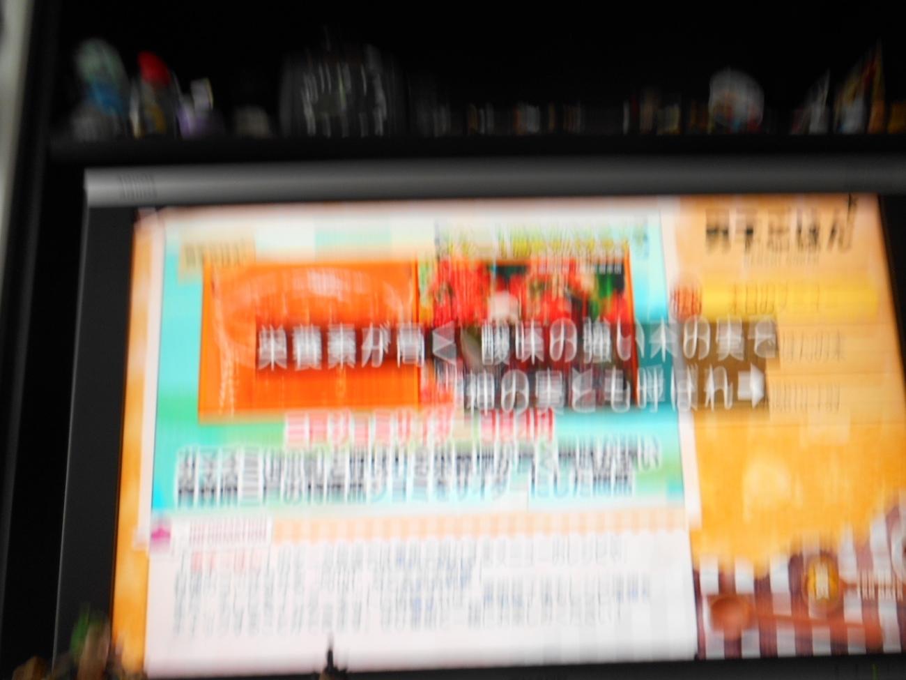 f:id:Df-kyounoyume-Sneonstiamlegnita:20190721114240j:plain