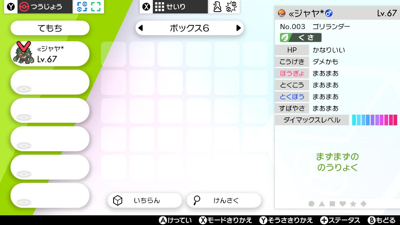 f:id:Df-kyounoyume-Sneonstiamlegnita:20200210222509j:plain