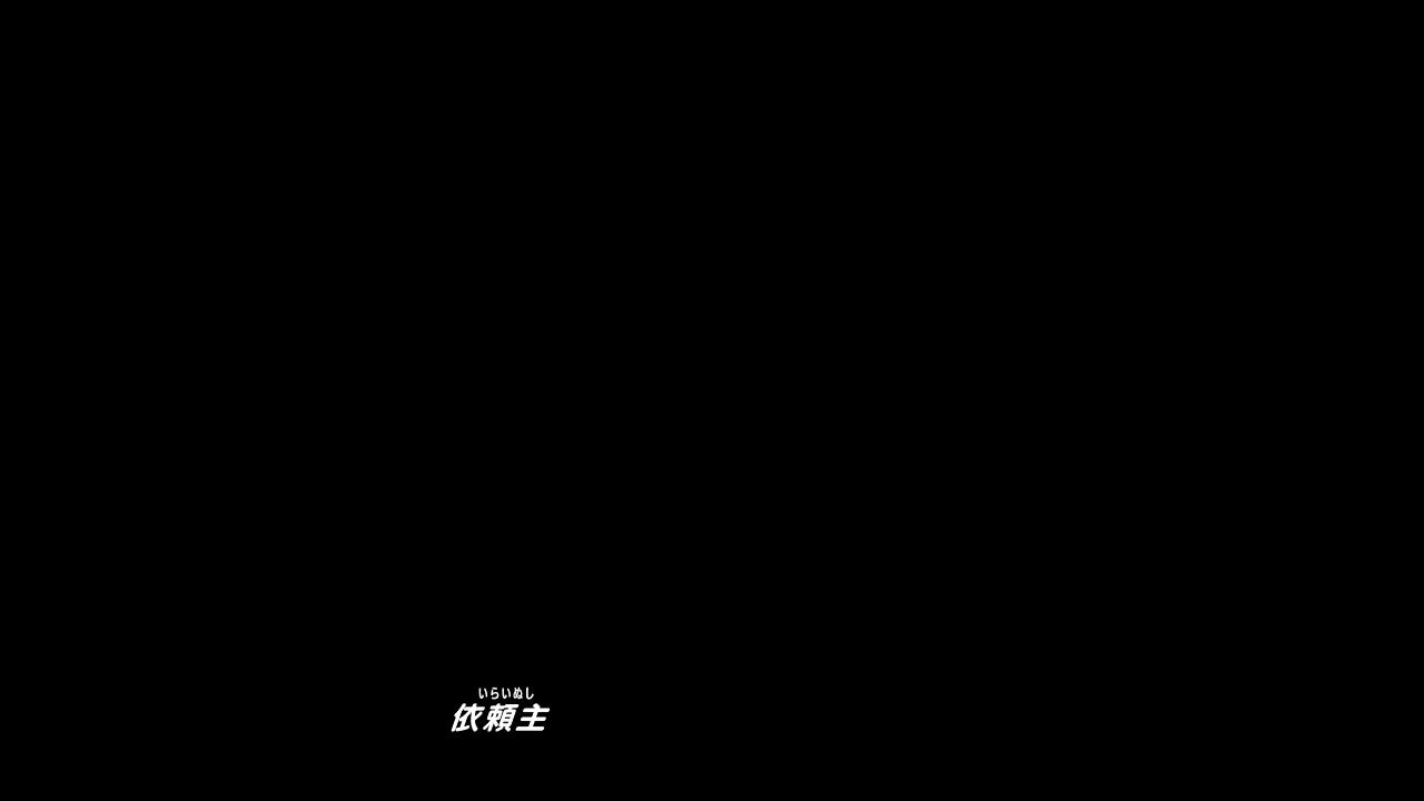 f:id:Df-kyounoyume-Sneonstiamlegnita:20200418223508j:plain