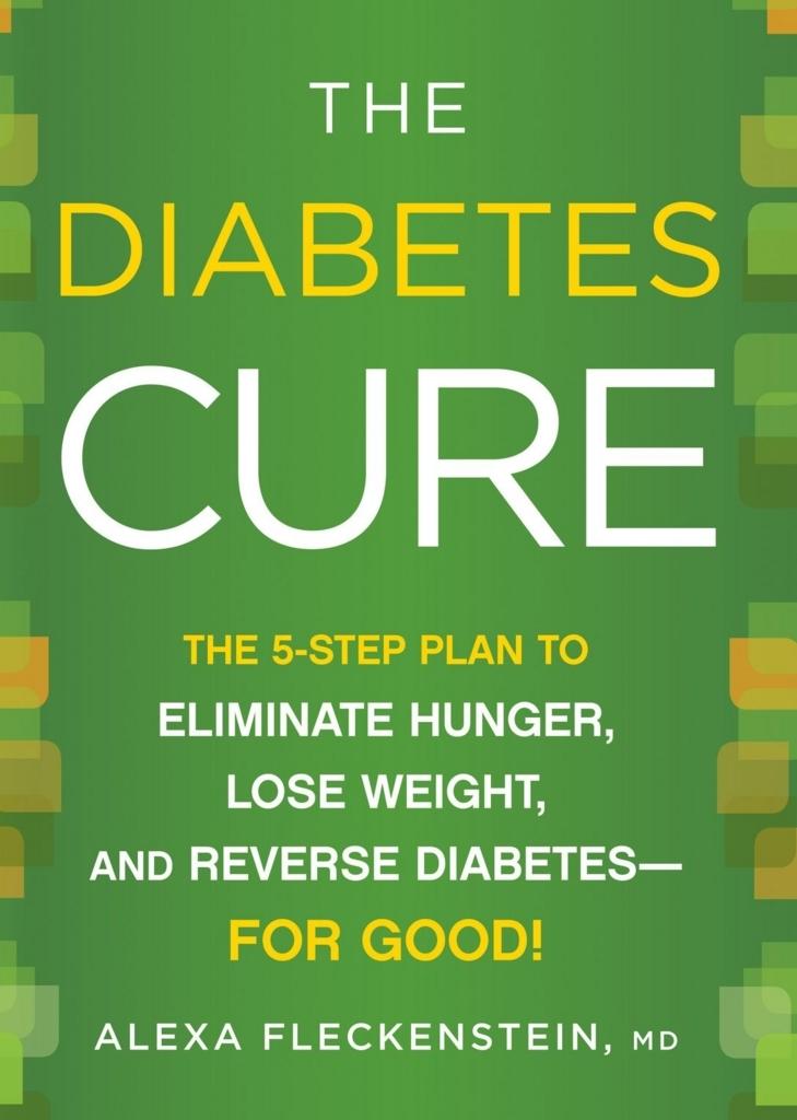 f:id:DiabetesCure:20170715133931j:plain
