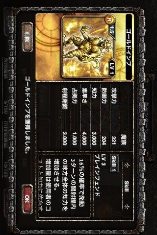 f:id:Die3:20110305201347j:image