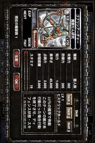 f:id:Die3:20110306003746j:image